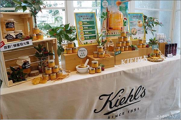 Kiehl's Honey05.jpg
