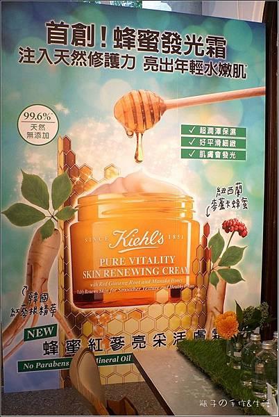 Kiehl's Honey07.jpg