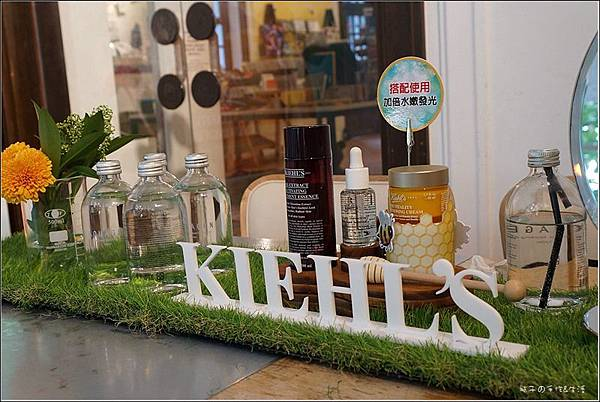 Kiehl's Honey08.jpg