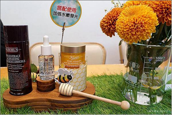 Kiehl's Honey09.jpg