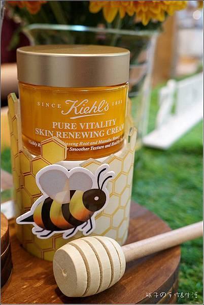 Kiehl's Honey15.jpg