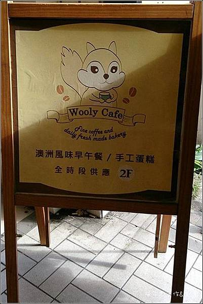 Wooly cafe01.jpg