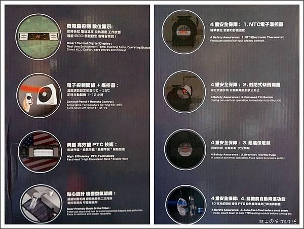 AVIAIR 微電腦數位ECO陶瓷電暖器(V12)4