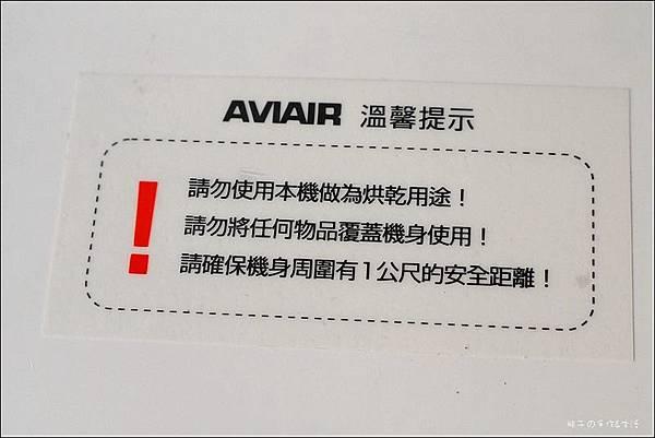 AVIAIR 微電腦數位ECO陶瓷電暖器(V12)13