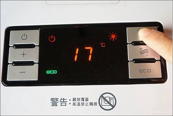 AVIAIR 微電腦數位ECO陶瓷電暖器(V12)14