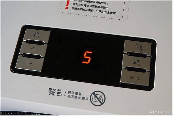 AVIAIR 微電腦數位ECO陶瓷電暖器(V12)23