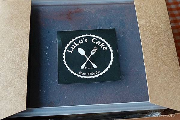 Lulu's Cake06.jpg