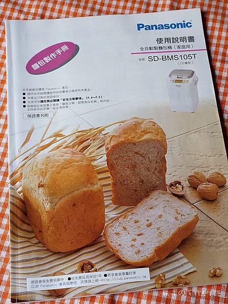 Bread09.jpg