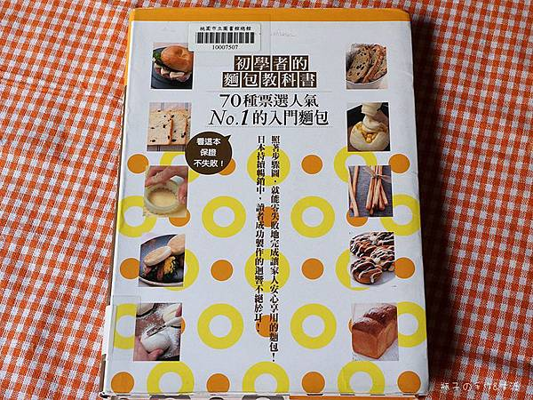 Bread15.jpg