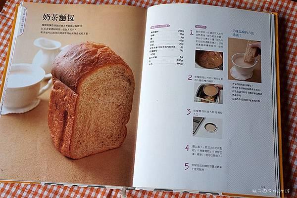 Bread17.jpg