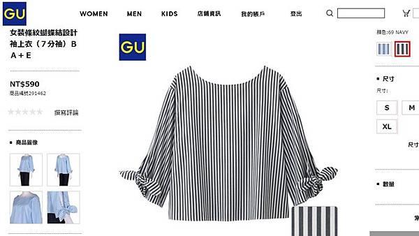 GU4-2.jpg