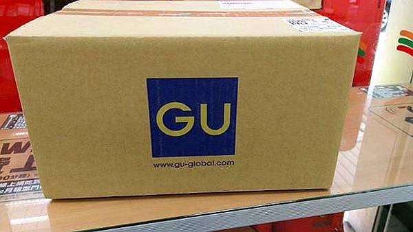 GU6.jpg