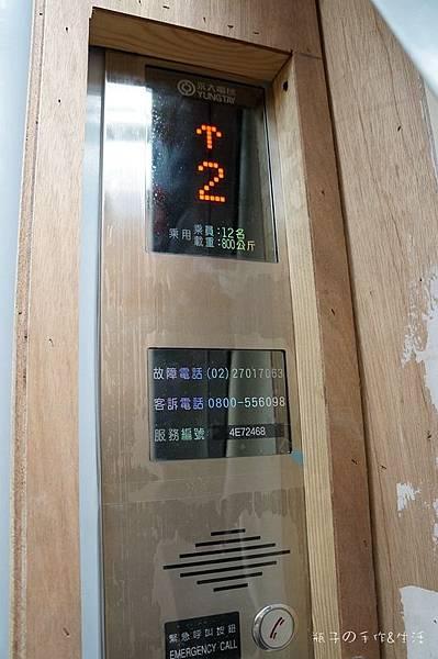 易家寬禾14.jpg