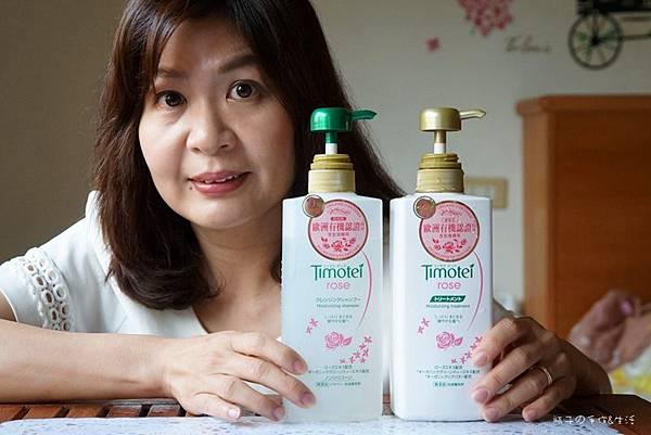 [试用]忍不住回购的天然有机洗发精 - Timotei蒂沐蝶.玫瑰保湿植萃系列