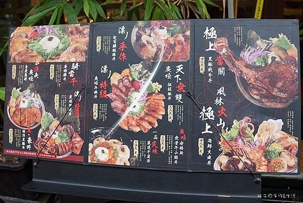 漂丿食堂03.jpg