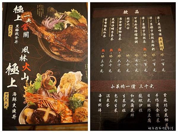 漂丿食堂12.jpg