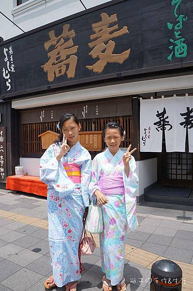 和服&紫陽花10.jpg