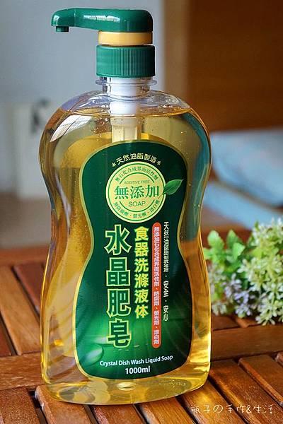 南僑液體皂1.jpg