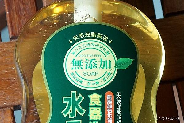 南僑液體皂2.jpg