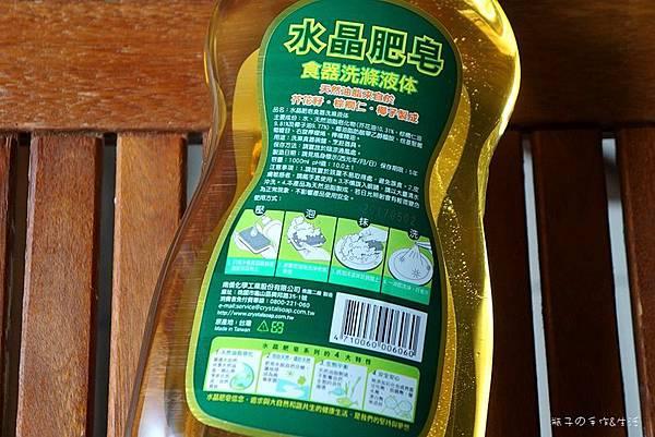 南僑液體皂3.jpg