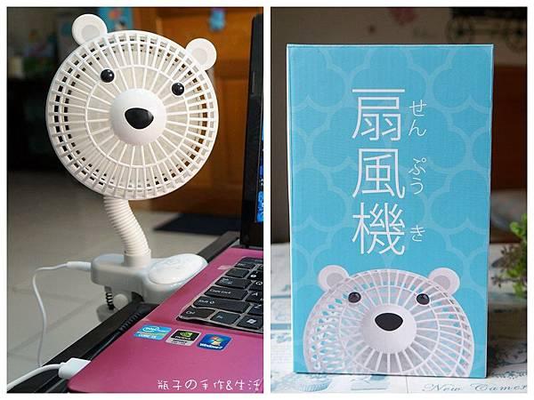fan.jpg