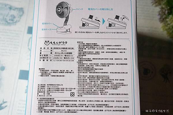 fan02.jpg
