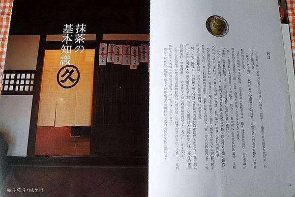 抹茶醬-02.jpg