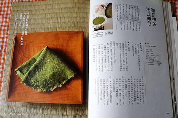 抹茶醬-03.jpg