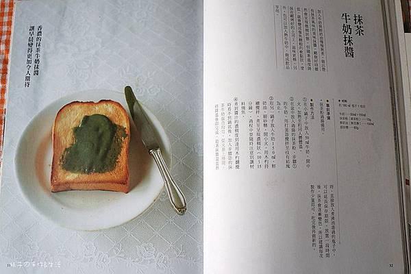 抹茶醬-05.jpg