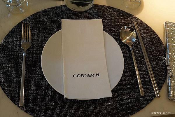 CORNERIN13.jpg
