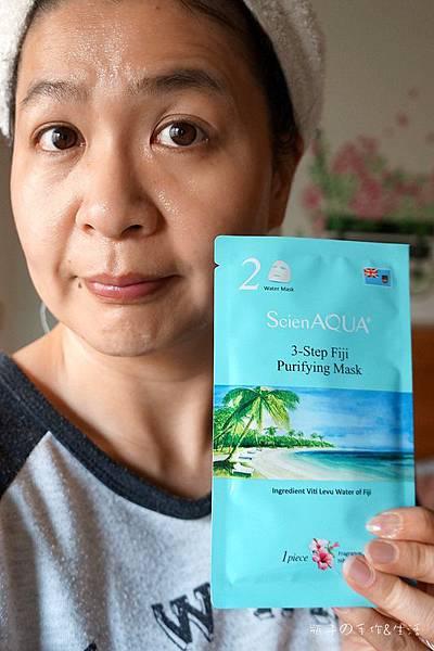 AQUA Mask10.jpg