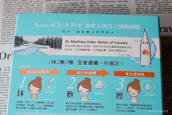 AQUA Mask15.jpg