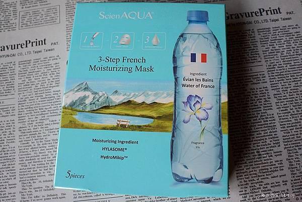 AQUA Mask30.jpg