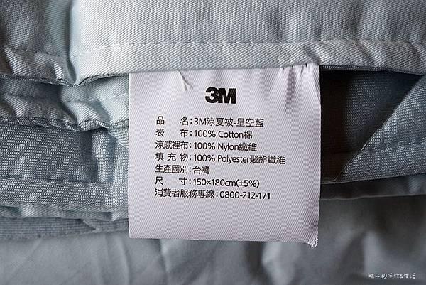 3M quilt08.jpg