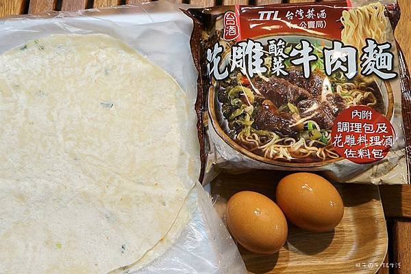 牛肉炒麵蛋餅1.jpg