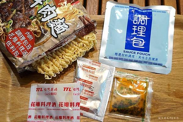 牛肉炒麵蛋餅2.jpg