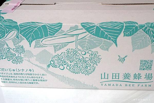 RJ美白精華02.jpg