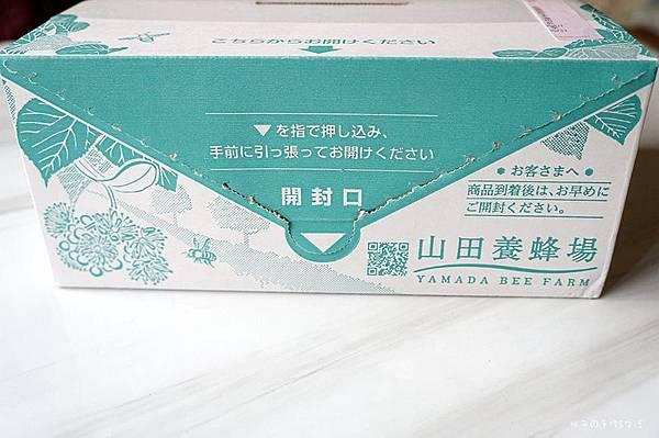 RJ美白精華03.jpg