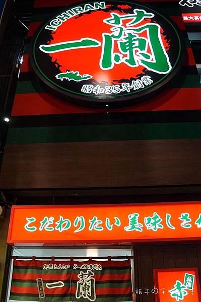 淺草04.jpg