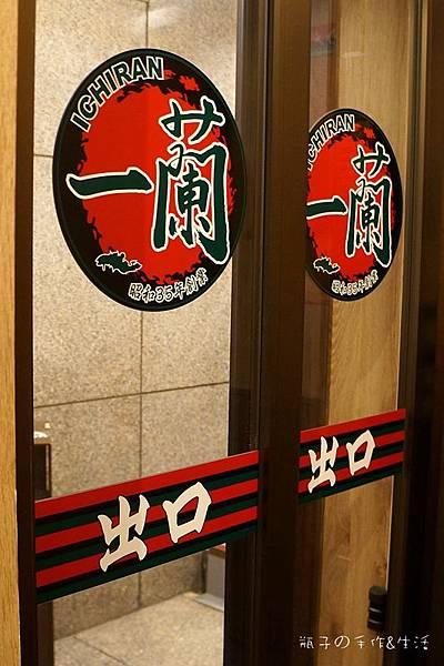 淺草06.jpg