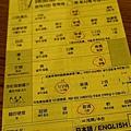 淺草10.jpg