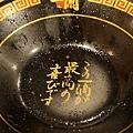 淺草13.jpg