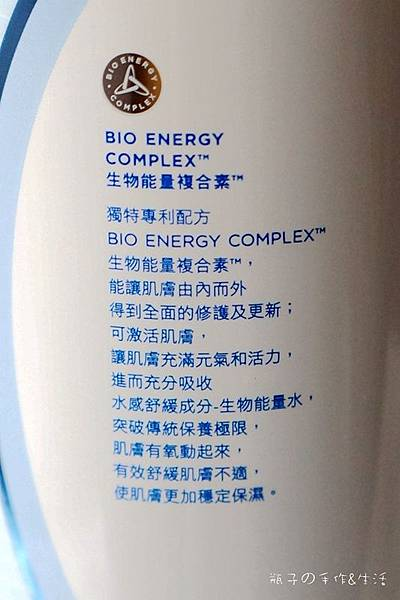 bio-essence12.jpg