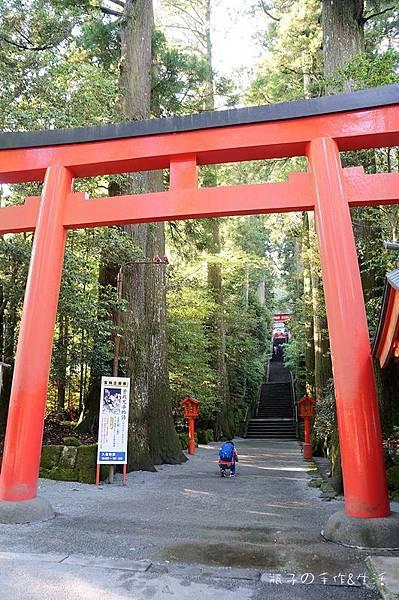 箱根神社09.jpg