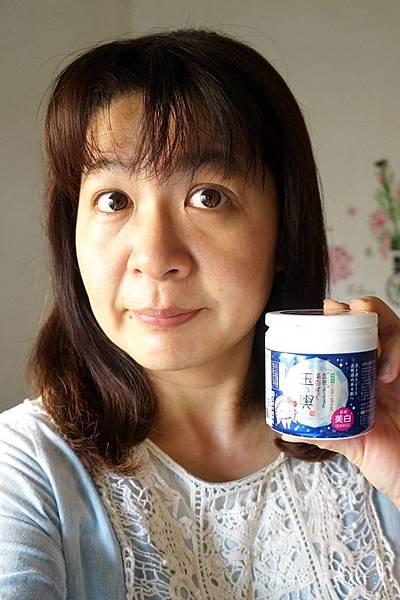 豆乳面膜13.jpg
