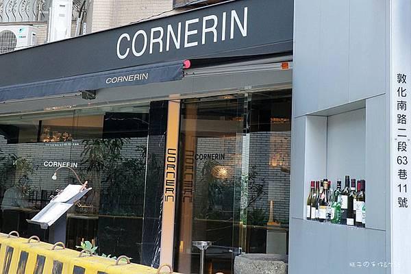 CORNERIN02.jpg