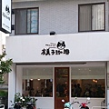 yumiko01.jpg