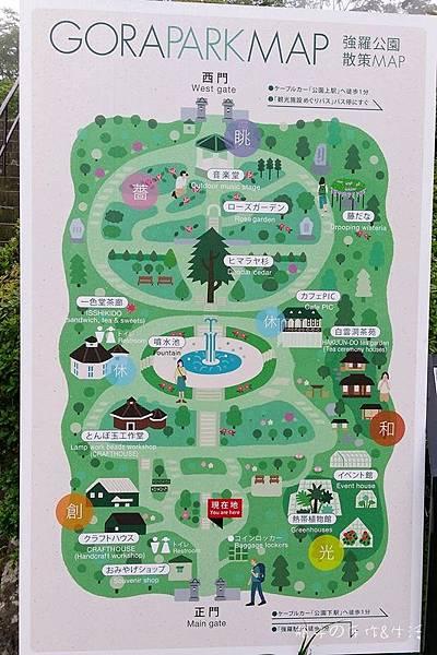 強羅公園02.jpg