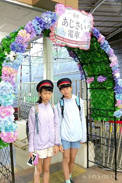 強羅公園40.jpg