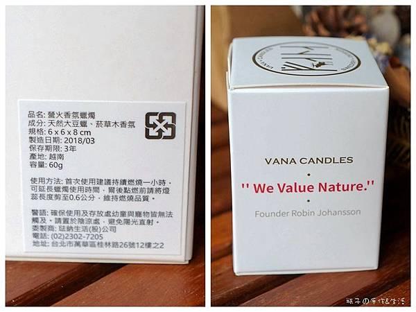 Vana Candles12.jpg